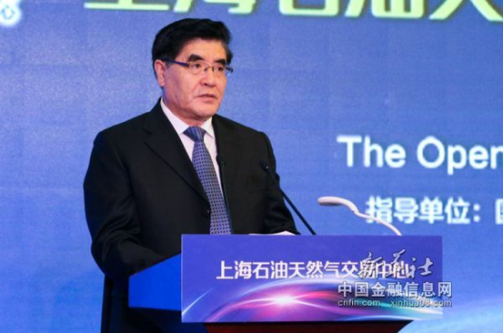 王玉普:交易中心建设有助于推进石油天然气市场化改革
