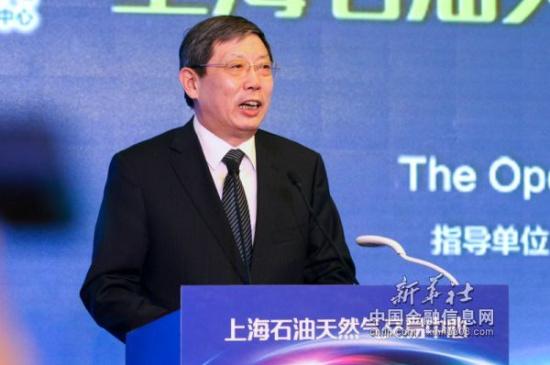 杨雄:交易中心有助于增强上海能源要素市场的国际影响力