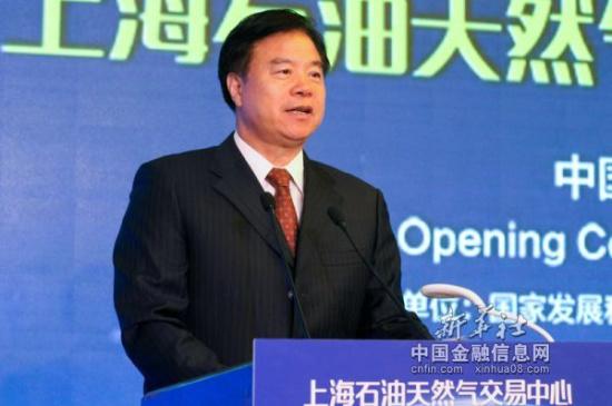 王宜林:全力支持交易中心尽快开展天然气期货业务