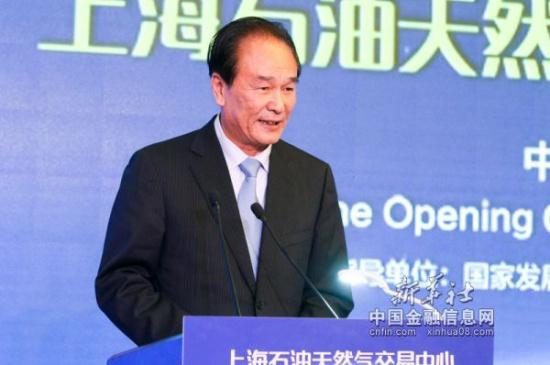 蔡名照:参与交易中心建设是新华社经济信息事业发展的宝贵契机