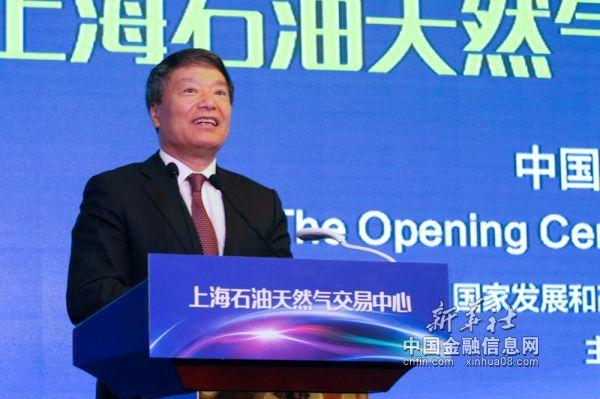 徐绍史:尽快推动交易中心形成更具代表性的交易价格